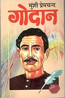 Best Hindi Audiobooks of All Time