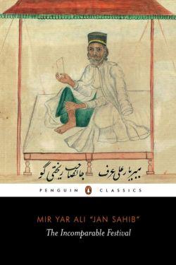 Urdu Poetry | 10 Best Books On Urdu Poetry