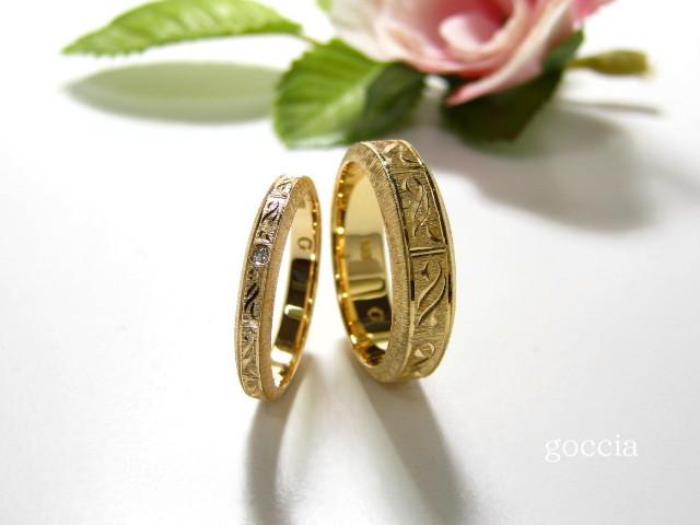 イエローゴールド・結婚指輪