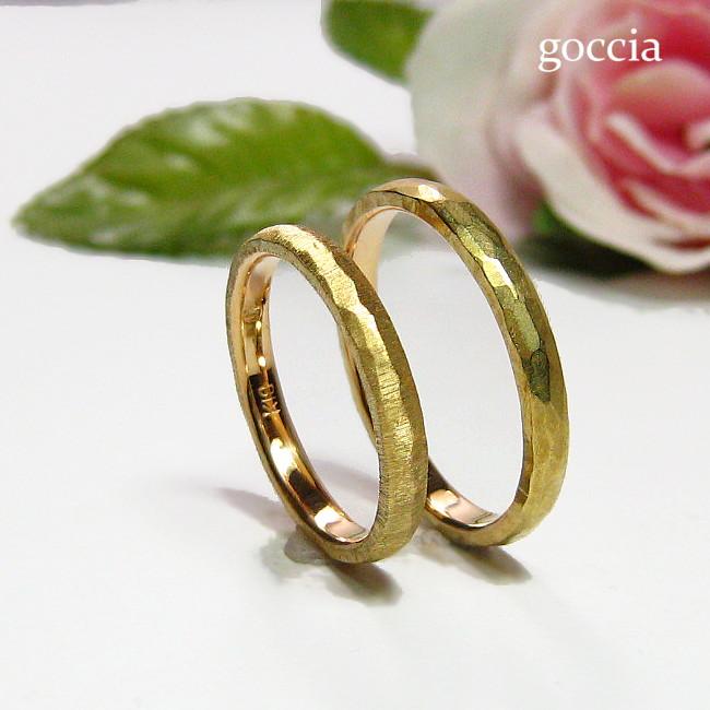 結婚指輪・ゴールド ハンマー