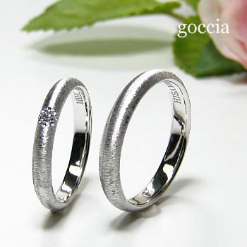 ダイヤ・結婚指輪