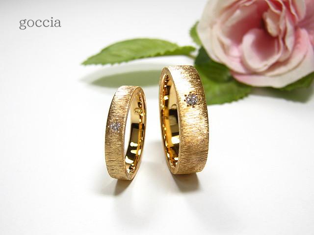 結婚指輪ゴールド・幅広