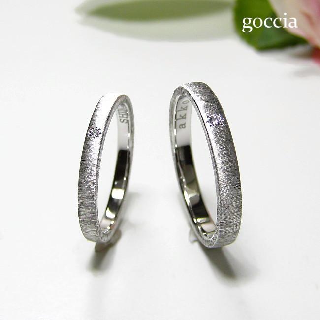 クラシックな結婚指輪・ポンチ