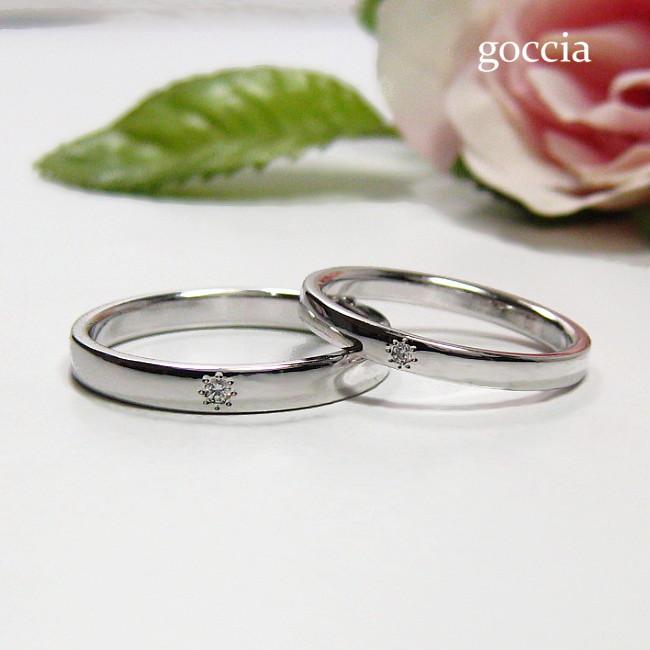 太陽・結婚指輪