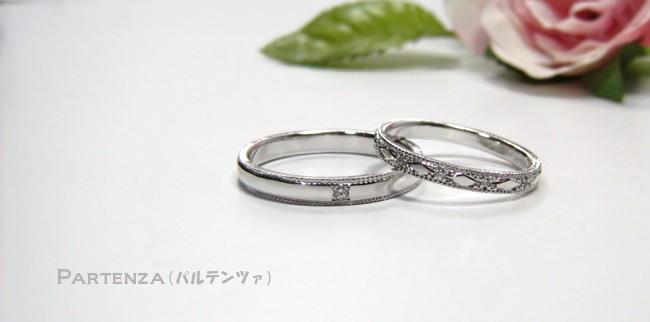 プラチナ・結婚指輪・彫り