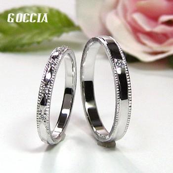 ミル打ちのプラチナ・結婚指輪