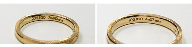 ミルグレインの結婚指輪・刻印