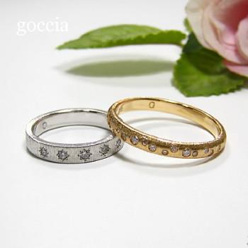 結婚指輪の石留め