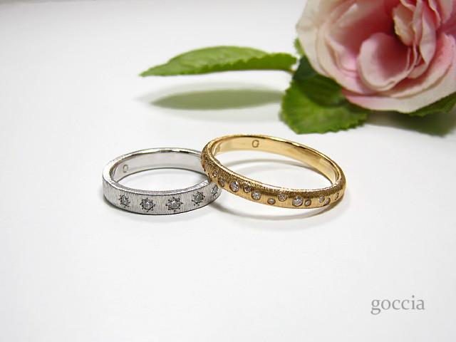 結婚指輪・違うデザイン