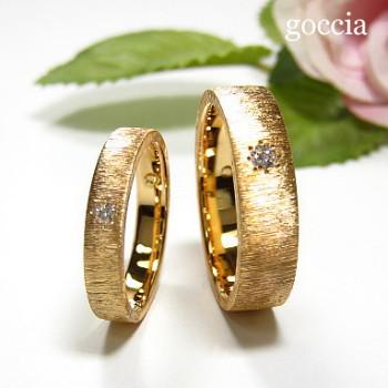 幅広の結婚指輪