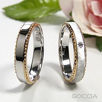 結婚指輪・オーダーメイドデザイン