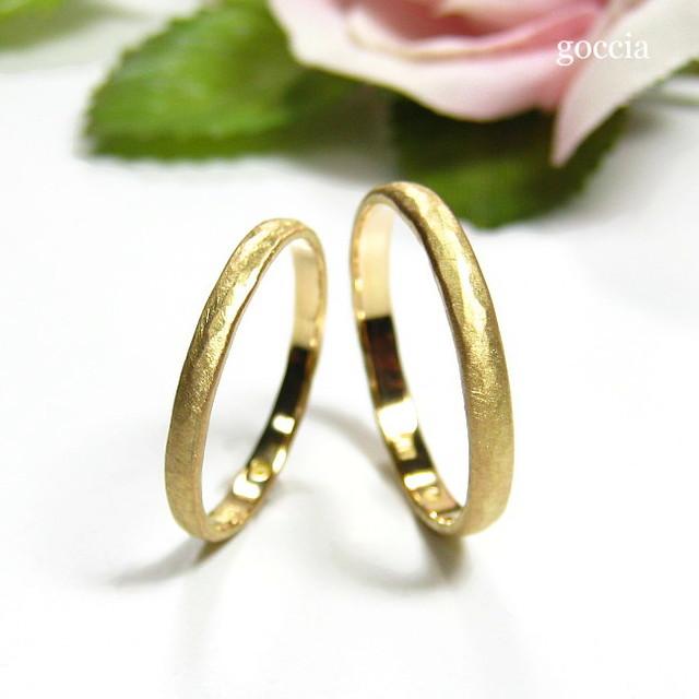 岐阜・結婚指輪