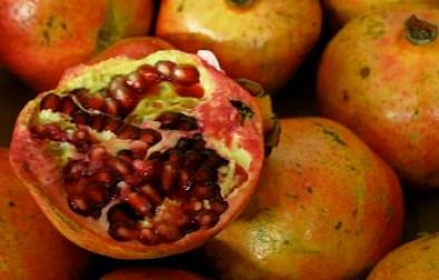 granatapfel-1