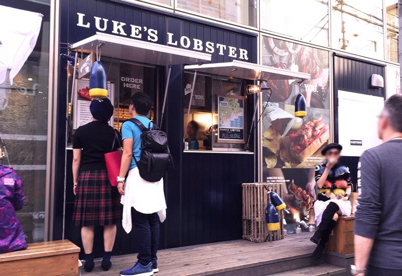 Luke's Lobster ロブスターロール 表参道