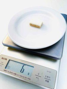 ルヴァンの重さ計測