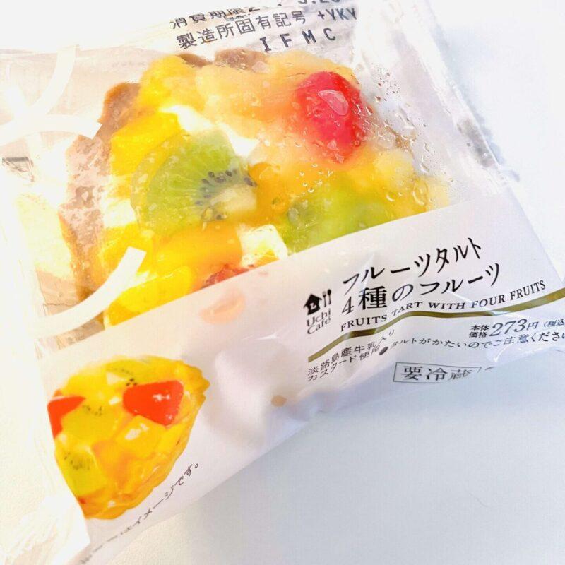 Uchi Café フルーツタルト 4種のフルーツを左から撮影