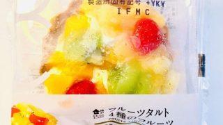 Uchi Café フルーツタルト 4種のフルーツアイキャッチ画像