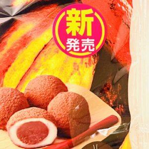 生チョコ餅の新発売マーク