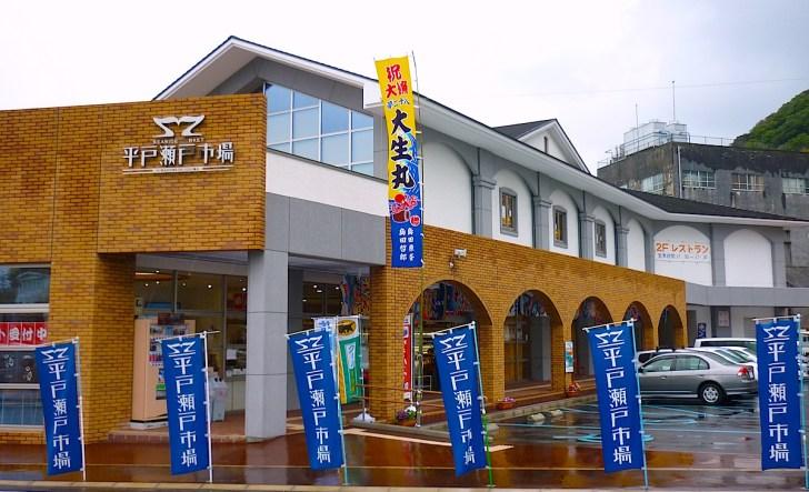 hiratosetoichiba