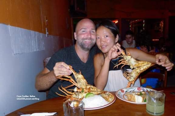 2 Lobsters, 2 Shrimp Skewers, and Sides.  Total Dinner Bill:  $20