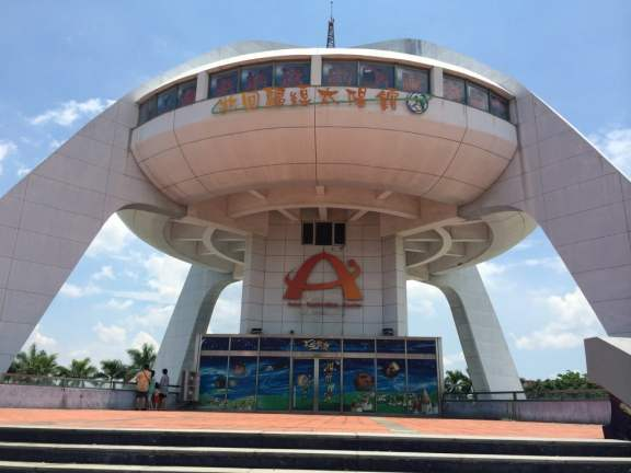 Spaceship Museum at the Tropic of Cancer