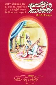 A/L Guththila Kawyaya (91-317 Padya)