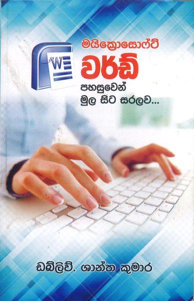 Microsoft Word Pahasuwen Mula Sita Saralawa...
