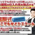 takahara_thumb.jpg