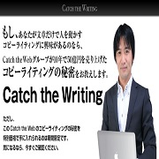 Catch the Writing