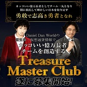 Treasure Master Club
