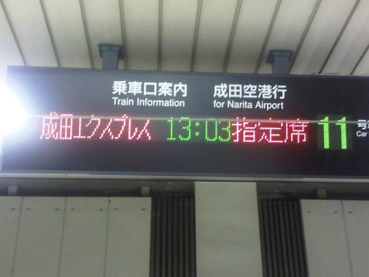 IMG00761-20110303-1247
