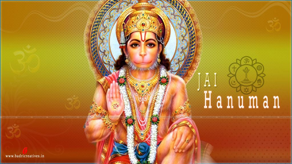 Lord Hanuman Images & HD Bajrang Bali Hanuman Photos Download [#23]