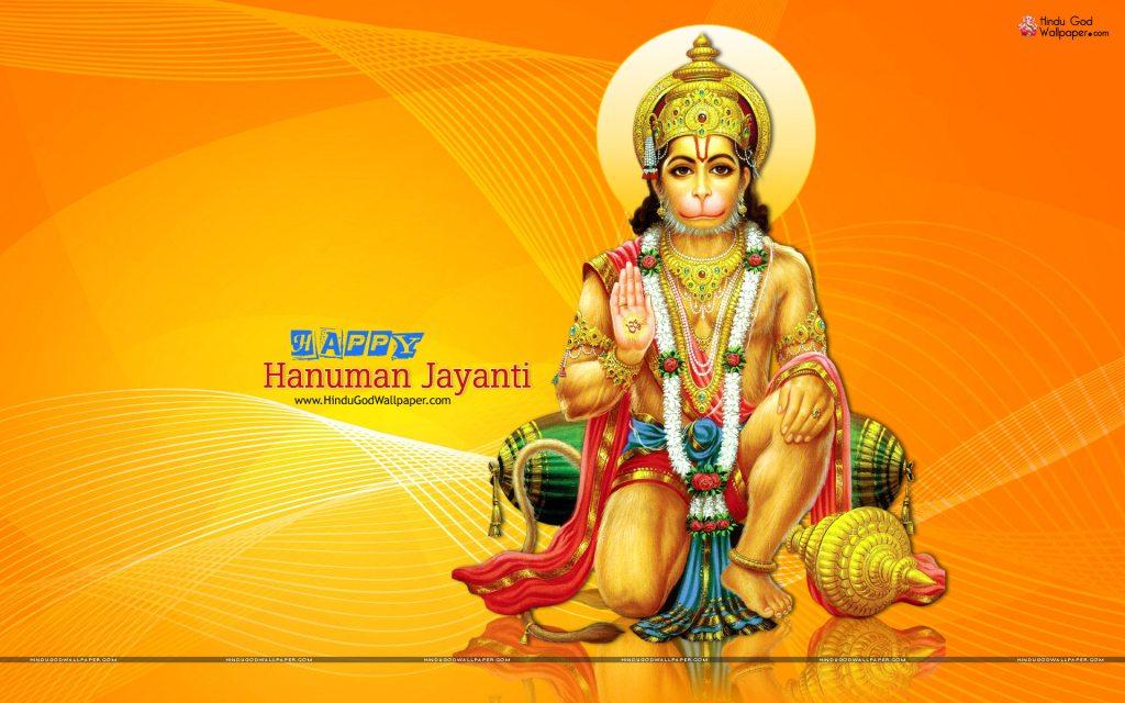 Jay Hanuman Pics