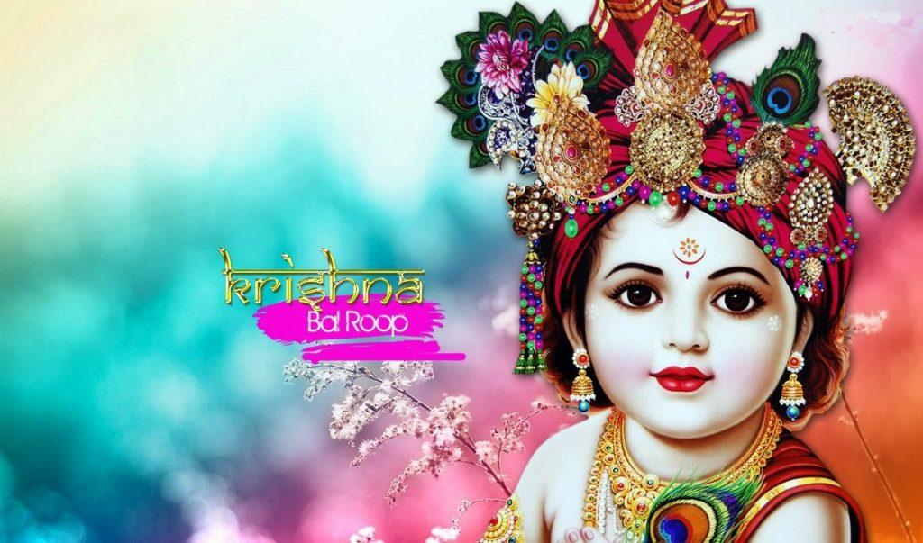 Bal Krishna Images