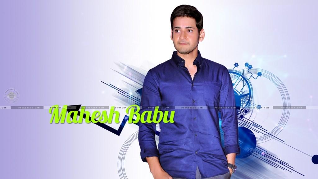 Mahesh Babu Images, Photos, Pics & HD Wallpapers