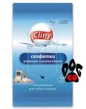 Влажные салфетки для кошек и собак Cliny K101 10 шт
