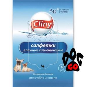 Влажные салфетки для собак и кошек Cliny (Клини) 10 шт