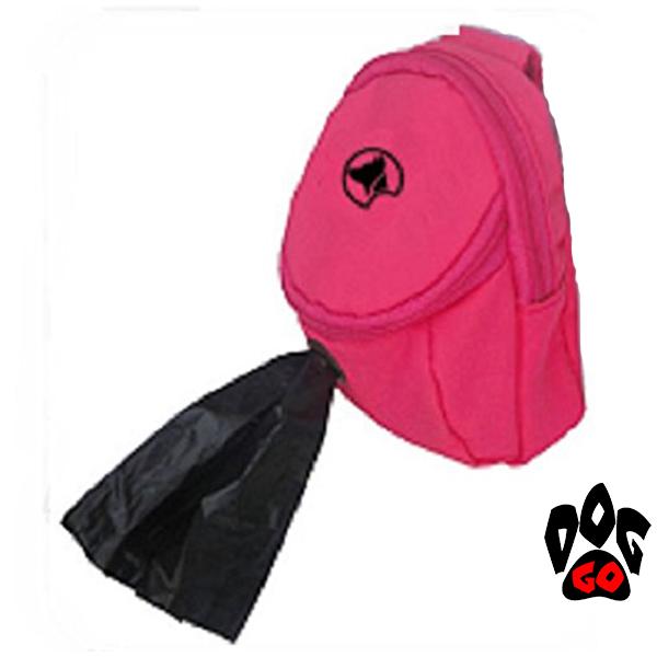 Сумка для прогулки с собакой CROCI HIKING, для лакомства и пакетов (с карабином) 7,5x4x11см розовая