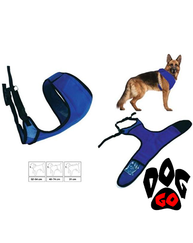 Охлаждающая шлея для собак CROCI из нейлона, с гелем для охлаждения, М (60-30 см)