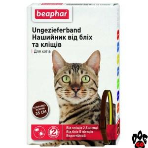 Ошейник BEAPHAR для кошек и котят от блох, клещей, 35 см (коричнево-желтый)
