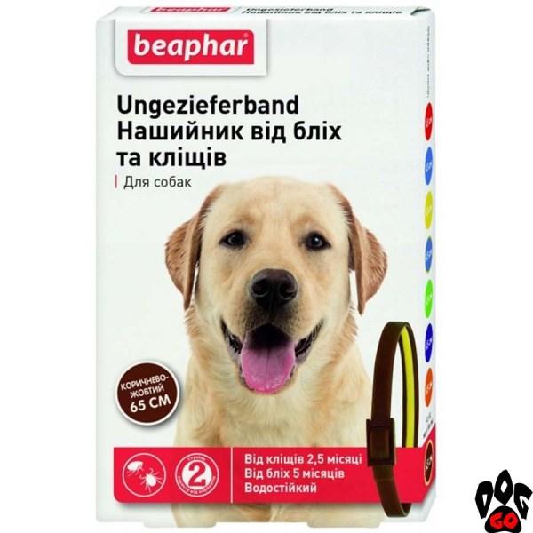Ошейник от блох и клещей для собак БЕАФАР, 65 см (коричнево-желтый) - 2