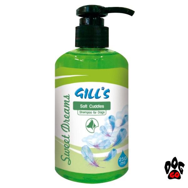 Шампунь GILL'S для собак SWEET DREAMS цитрус (лимон и лайм), 250 мл