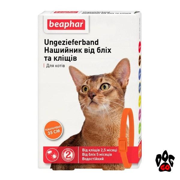 BEAPHAR Ошейник для кошек от блох и клещей, 35 см (оранжевый)