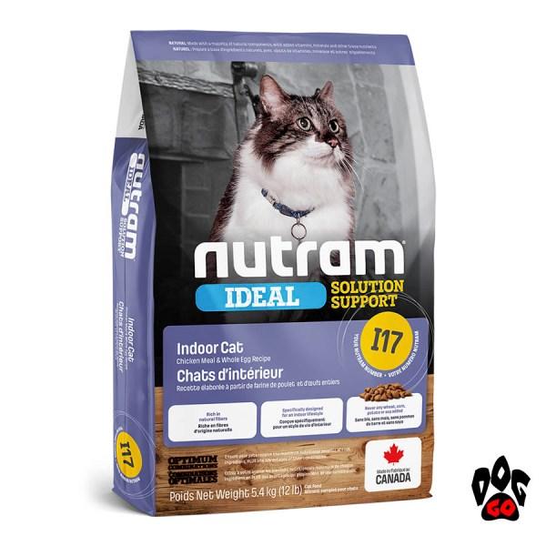 Корм для кастрированных котов и стерилизованных кошек NUTRAM I17 с курицей (на развес) 1 кг