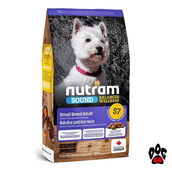 Корм холистик для собак мелких пород NUTRAM S7 с курицей 2 кг