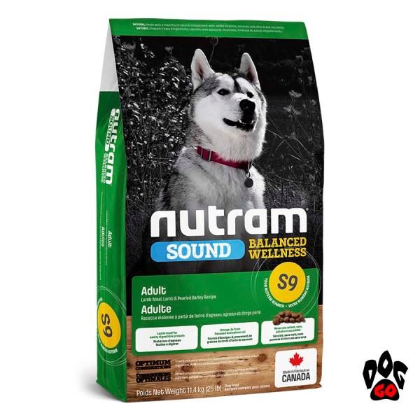 Корм для собак с проблемами пищеварения NUTRAM S9, холистик c ягненком (на развес) 1кг