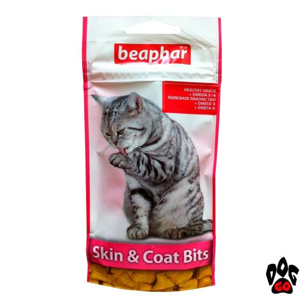 Витамины для шерсти кошек БЕАФАР Skin & Coat Bits с пастой 35 г