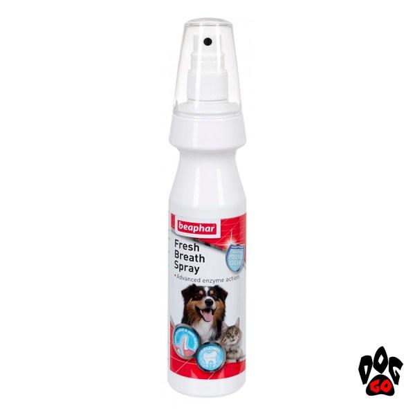 BEAPHAR Спрей для чистки зубов собак и кошек, 150 мл
