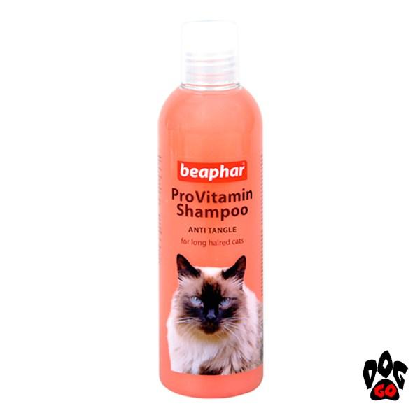 Шампунь для длинношерстных кошек BEAPHAR, 250 мл