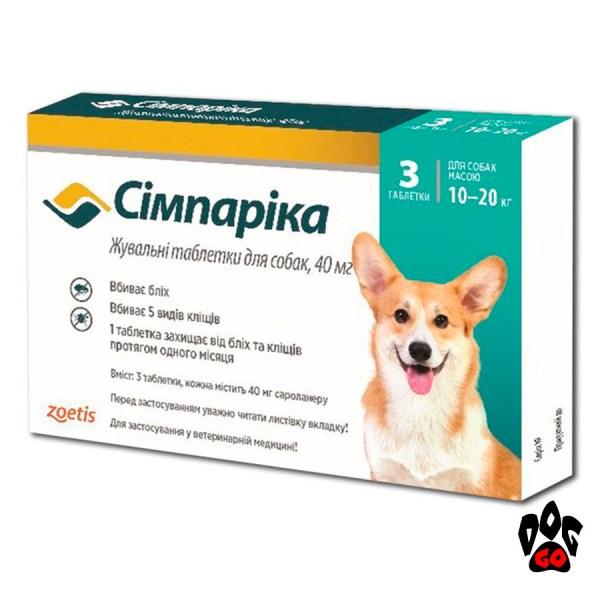 Симпарика 10-20 кг Таблетки от клещей для собак, 40 мг